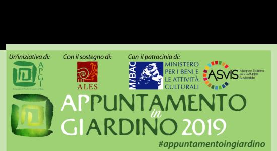 Appuntamento in Giardino 2019 - banner